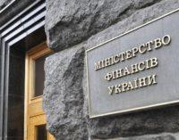 Минфин прогнозирует замедление роста ВВП Украины в 2017 году на 1,25-1,3 п.п.
