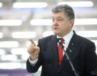 Порошенко выступил за полную остановку транспортного сообщения с оккупированным Донбассом