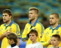 Рейтинг ФИФА: Украина опускается на одну строку