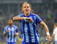 «Галатасарай» нацелился на защитника «Динамо»