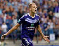 «Динамо» окончательно рассталось с польским форвардом