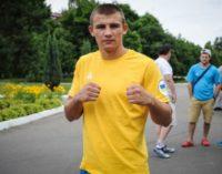 Боксер с Украины досрочно стал чемпионом Европы по боксу