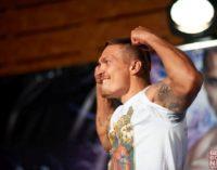 Александр Усик: «Цель у меня — стать абсолютным чемпионом мира»