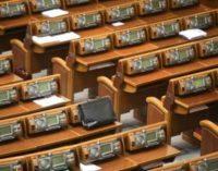 Рада вновь рассмотрит закон «О рынке электроэнергии» на следующей неделе