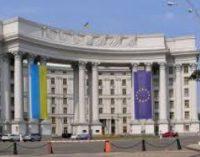 Киев поддержал действия США в Сирии