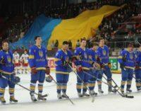Хоккей: Украина потерпела второе поражение на домашнем чемпионате мира