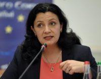 ЕС расценит создание Антикоррупционного суда как конкретный результат борьбы с коррупцией в Украине