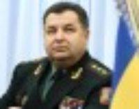 Полторак назвал количество нарушений Минских соглашений со стороны РФ
