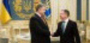 Стало известно, о чем Порошенко говорил с Волкером