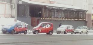Самый дешевый автомобиль в Украине уже выехал на дороги