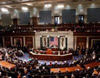 Сенат США созывает слушания относительно ложной ракетной тревоги на Гавайях