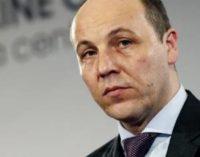 Раду не волнует позиция Москвы относительно украинского законодательства по Донбассу