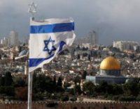 США собираются перенести посольство из Тель-Авива в Иерусалим в 2019 году, — СМИ