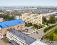 ФГИ продал завод по производству шин