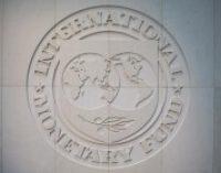 МВФ повысил прогноз роста мировой экономики