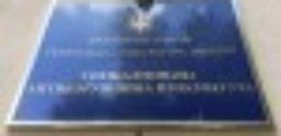 САП подала апелляцию на освобождение Труханова