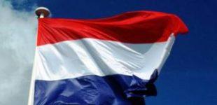 Нижняя палата парламента Нидерландов отменила закон о референдуме, блокировавший ассоциацию Украины с ЕС