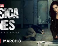 Netflix опубликовал финальный трейлер второго сезона сериала «Джессика Джонс»