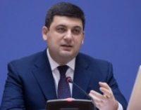Кабмин готов разорвать программу экономического сотрудничества с Россией