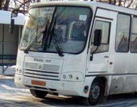 Собранные в «ДНР» автобусы высмеяли в Сети