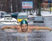 Ежегодный «потоп» в Киеве высмеяли в фотожабах