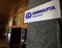 Суд аннулировал 60 договоров Укрнафты о поставках на 3 млрд грн