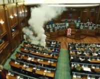 Косово ратифицировало соглашение о границе с Черногорией