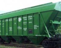 «Эпицентр» закупит 150 вагонов-зерновозов