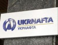 ФГВФЛ продал акции Укрнафты