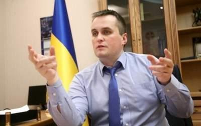 Против Холодницкого открыли дисциплинарное производство