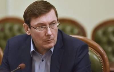 Луценко рассказал, что нашли в «пленках Холодницкого»