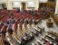 Раде предлагают усилить контроль за выполнением Кабмином законов