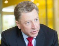 «Северный поток-2» поставит Украину в уязвимое политическое положение – спецпредставитель США