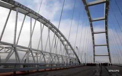Польша осуждает открытие Крымского моста