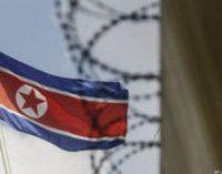 США могут ввести новые санкции против КНДР уже на следующей неделе, — WSJ