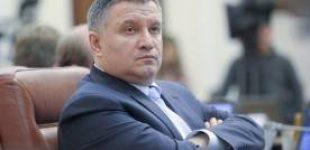 Гранату в Ивано-Франковской области взорвал сержант ВСУ, — Аваков