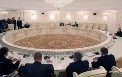 Началось заседание трехсторонней контактной группы в Минске