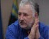 Жебривский прокомментировал назначение аудитором НАБУ