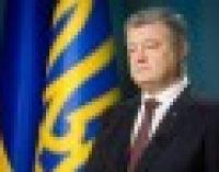 Порошенко озвучил условия для проведения выборов на Донбассе