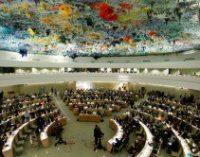 Россия выдвинула свою кандидатуру на выборах в Совет ООН по правам человека вместо США