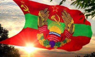 Генассамблея ООН одобрила резолюцию о выводе российских войск из Приднестровья