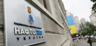 В «Нафтогазе» отреагировали на слова Путина о сохранении транзита газа через Украину