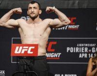 Російський боєць UFC попався на допінгу