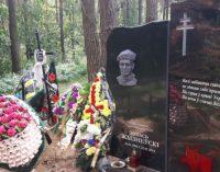 В Беларуси вандалы осквернили памятник Герою Небесной Сотни: фото