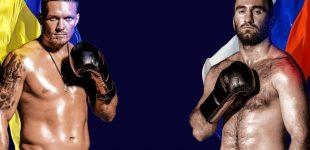 Відомий боксер порівняв Усика і Гассіева з монстрами