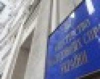 В МИД Украины отреагировали на слова главы МВД Италии о «законности» аннексии Крыма