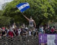 Ливийский сценарий США в Никарагуа