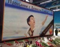 В Казахстане прощаются с олимпийским медалистом Денисом Теном
