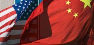 ЦРУ: Китай ведет против США настоящую «холодную войну»