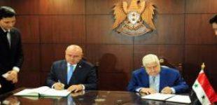 Сирия и Южная Осетия подписали соглашение об установлении дипломатических отношений